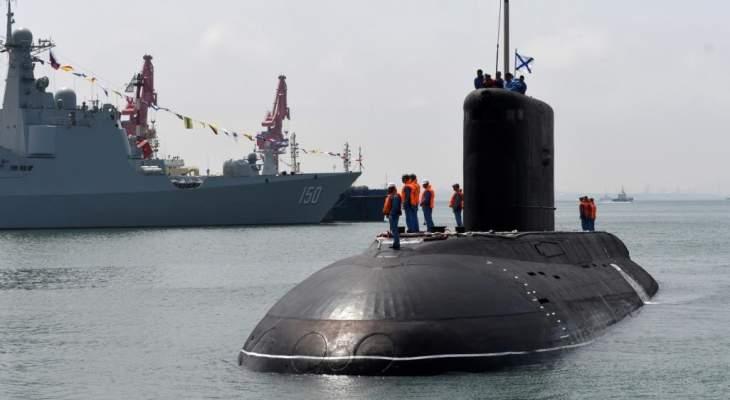 الغوّاصة الروسية في الحرب الأميركية- الأميركية