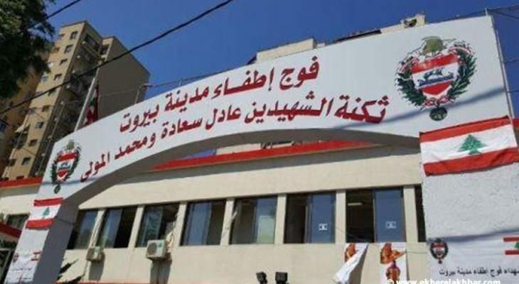 بدء تجمع أهالي ضحايا مرفأ بيروت أمام فوج الإطفاء في الكرنتينا
