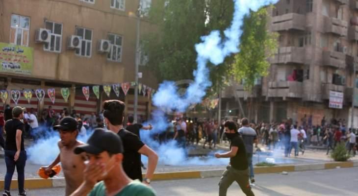 العربية: متظاهرون في العراق حاولوا اقتحام مبنى المحافظة في الناصرية