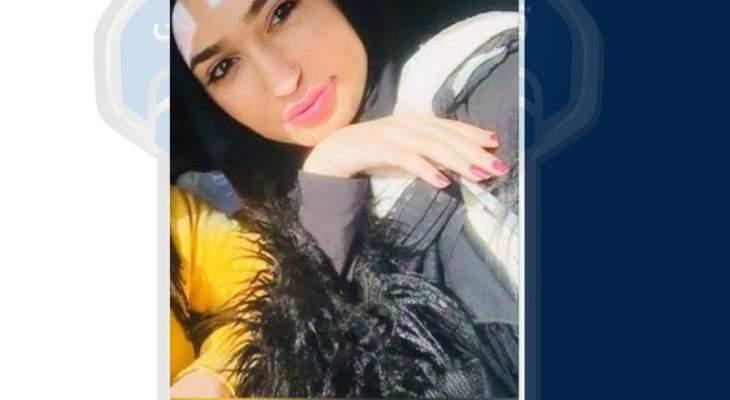 قوى الأمن عممت صورة قاصر مفقودة في ضهر العين