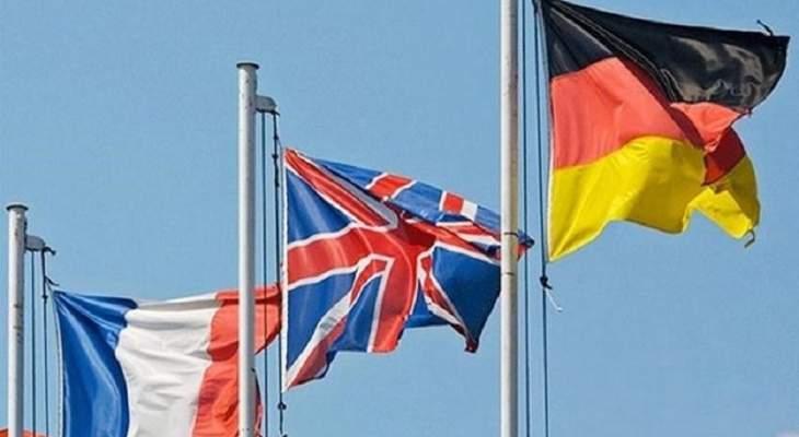 فرنسا وبريطانيا والمانيا دانت تقييد إيران لرقابة وكالة الطاقة الذرية على برنامجها النووي
