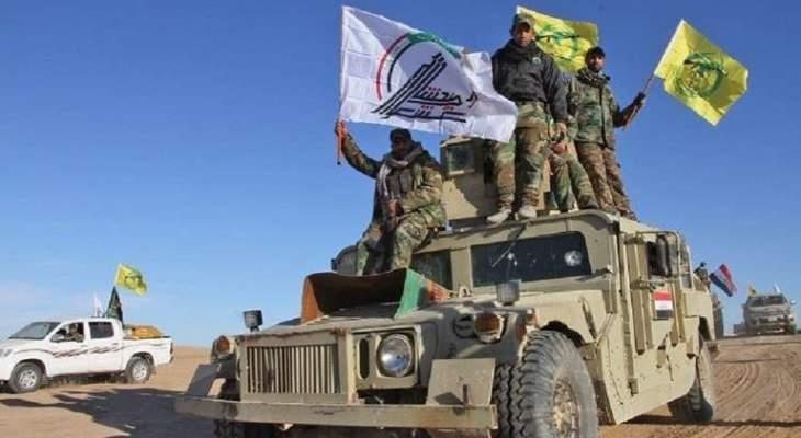 مقتل عنصرين من الحشد الشعبي إثر هجوم لداعش شرق العراق