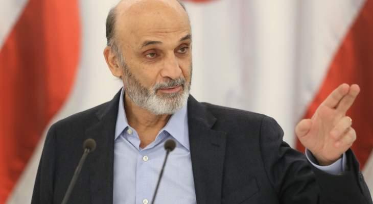 جعجع: الحريري خذلنا بأمور عدة والأكثرية الحاكمة فشلت والحل بانتخابات مبكرة