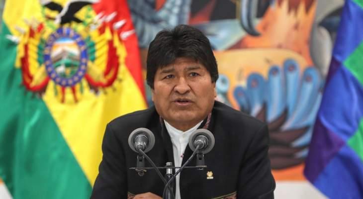موراليس أعلن فوزه في الانتخابات الرئاسية في بوليفيا من الدورة الأولى