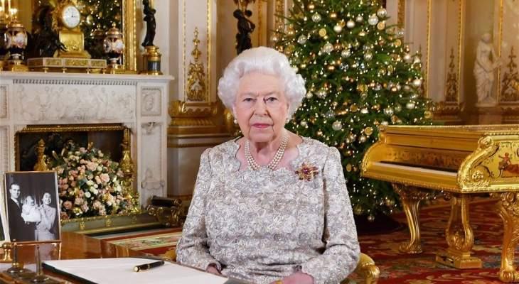 ملكة بريطانيا اثر حصولها على لقاح كورونا: كان سريعا ومن دون ألم