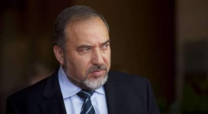 """ليبرمان:حركة """"حماس"""" ستتحول إلى """"حزب الله"""" خلال ثلاث سنوات فقط"""