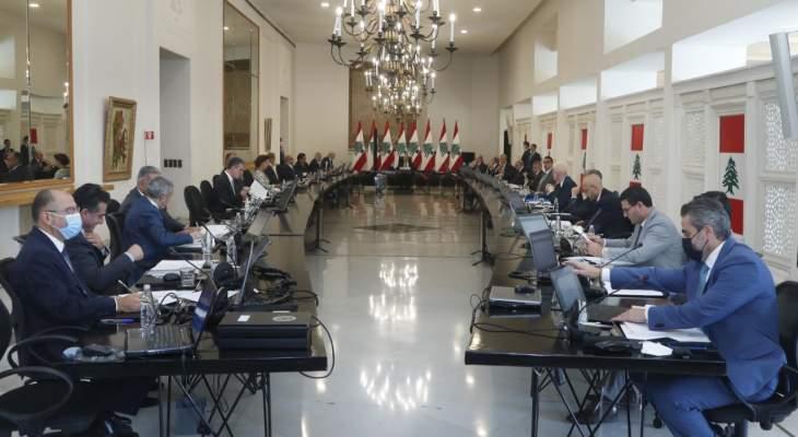 القبس: البيان الوزارييتضمن تأكيد اجراء الانتخابات النيابية والتدقيق الجنائي