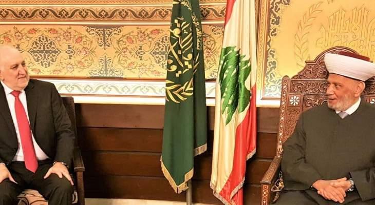 دريان: التعاون لتأليف الحكومة واجب وطني ومن يضع العراقيل يريد للبنان مزيدا من الأزمات