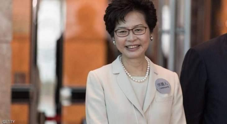 """رئيسة السلطة التنفيذية في هونغ كونغ: واشنطن """"تكيل بمكيالين"""" في التعامل مع التظاهرات"""