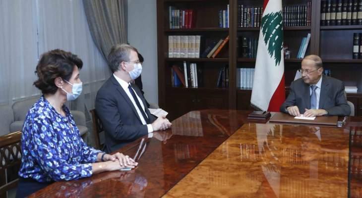 الرئيس عون: نؤيد المبادرة الفرنسية ونأمل ان يحمل لقاء اليوم مع الحريري مؤشرات إيجابية