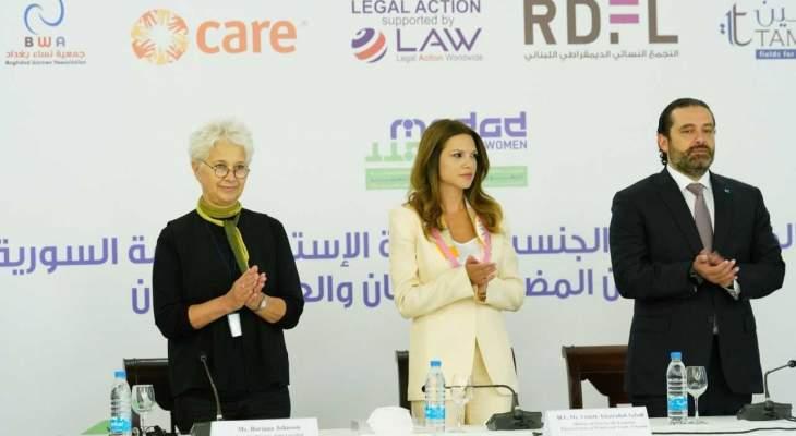 الصفدي: المرأة اللاجئة ستعود حتما إلى أرضها وسنتأكد من أنها ستعود متمكنة منتجة