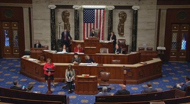 الكونغرس يحاول منع ترامب قانونيا من بدء حرب ضد إيران
