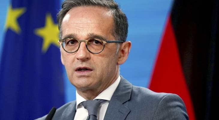 وزير خارجية ألمانيا رحب بقمة بوتين-بايدن: الحوار مع روسيا حول بيلاروس مهم