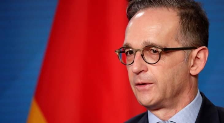 وزير خارجية ألمانيا: المفاوضات مع بريطانيا ستستمر بعد بريكست ما دامت هنالك فرصة لاتفاق
