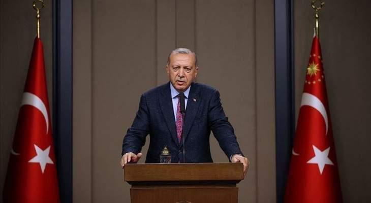 اردوغان: سأبلغ ترامب بأن واشنطن لم تنفذ الاتفاق الخاص بالمنطقة الآمنة في سوريا