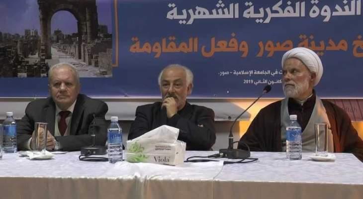 حسن حب الله: صور وفية للقضية الفلسطينية وترفض التخلي عنها