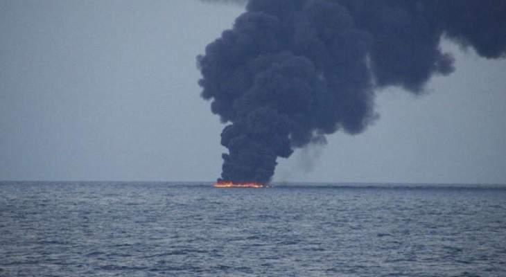 البحرية الأميركية: ناقلتا نفط أصيبتا بأضرار في حادث وقع في بحر عمان