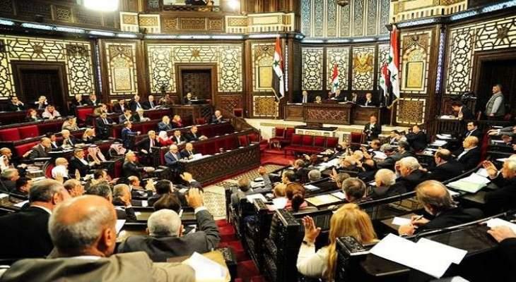 البرلمان السوري يعلن إجراء الانتخابات الرئاسية في 26 أيار ويفتح باب الترشيحات