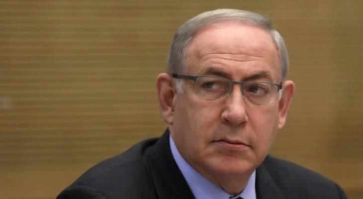 آلاف الإسرائيليين يتظاهرون في القدس وتل ابيب ضد نتانياهو