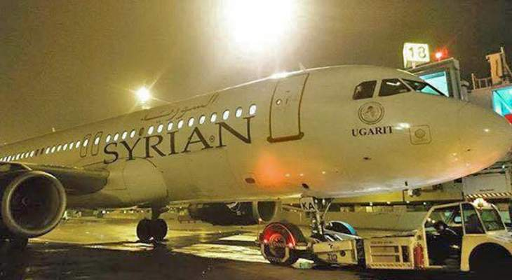 وزارة النقل السورية: وصول طائرة تقل 188 مواطناً قادمة من مطار الشارقة في الإمارات
