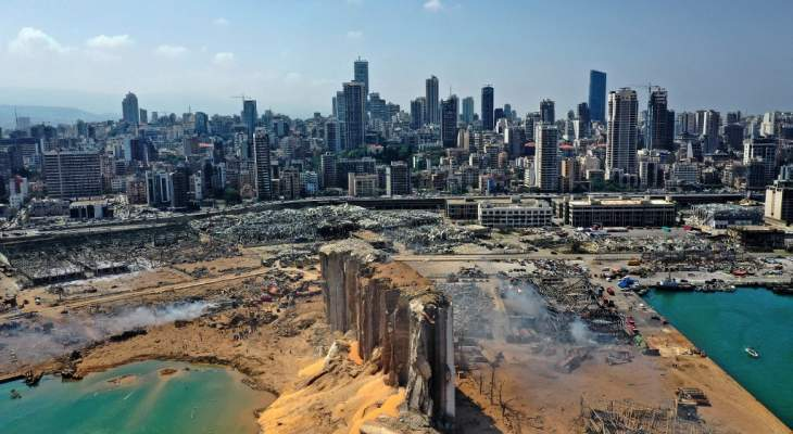 الغارديان: تكلفة الدمار الناجم عن انفجار بيروت تقدّر بنحو 15 مليار دولار