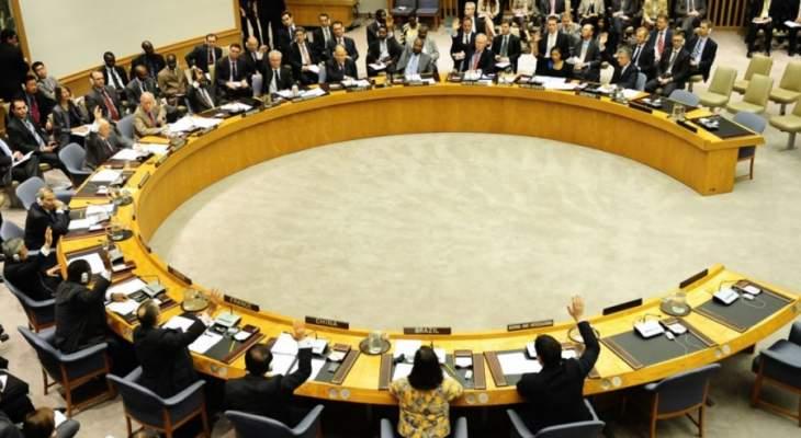 دبلوماسيون للشرق الأوسط:أجواء جلسة مجلس الأمن حول سوريا كانت مثيرة للإحباط