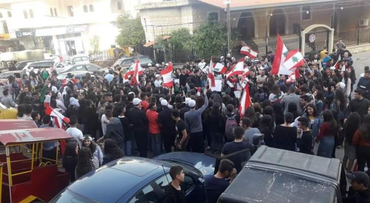 النشرة: اعتصام لطلاب حاصبيا في ساحة السراي الشهابية