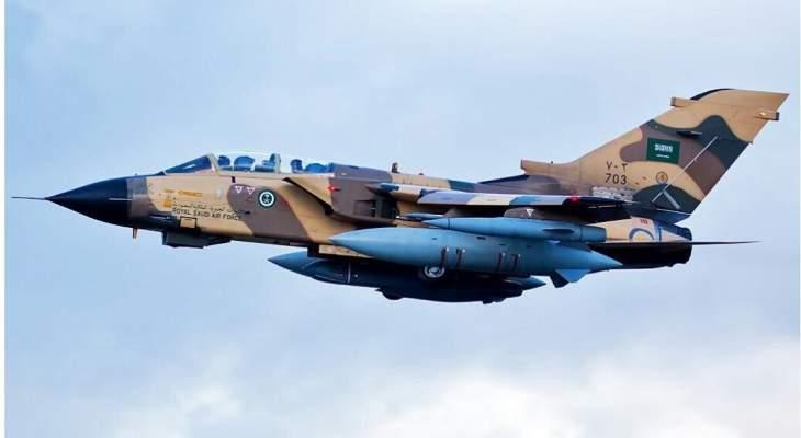 الحوثيون: إسقاط طائرة حربيه نوع تورنيدوا في سماء محافظة الجوف