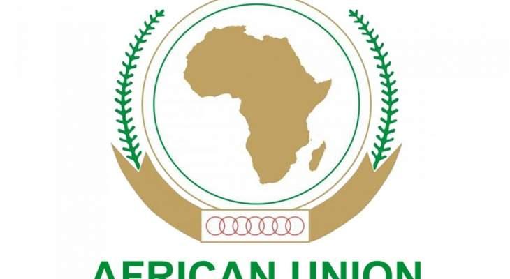 الاتحاد الإفريقي: الانقلاب ليس الحل المناسب للوضع في السودان