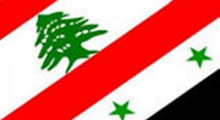"""مشاورات ثنائية وثلاثية لتأمين """"غطاء رسمي"""" لزيارة وزارية الى سوريا"""