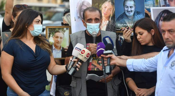 وقفة رمزية لأهالي شهداء انفجار المرفأ: ليس لنا أجندة سياسية وسنقوم بتحركات مفاجئة