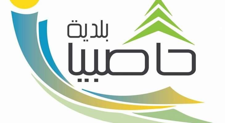 """بلدية حاصبيا تمنع الدراجات النارية والـ""""atv"""" من السير بعد التاسعة مساءً"""