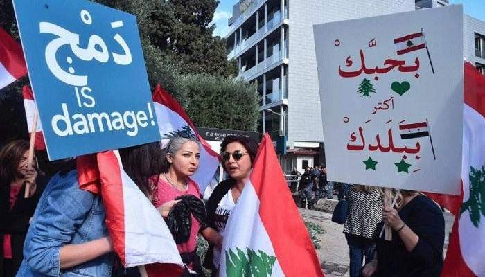 تجمُع أمام سفارة الاتحاد الأوروبي بزقاق البلاط للمطالبة بعودة النازحين واللاجئين إلى بلادهم