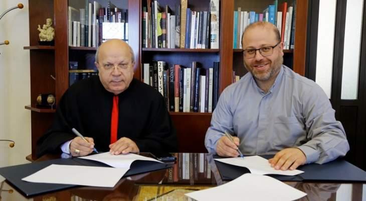 إتفاقية تعاون بين البطريركية المارونية جونية ومركز فينيكس للدراسات اللبنانية