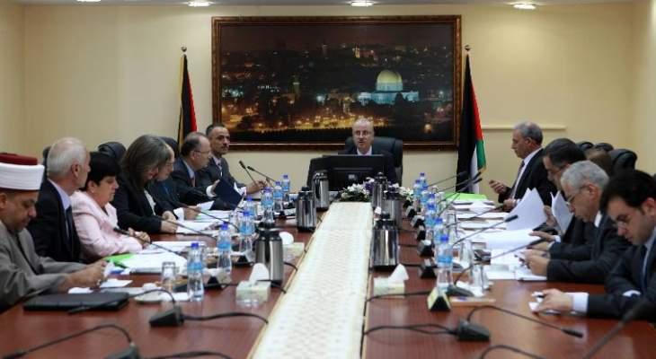 الحكومة الفلسطينية: سندفع نصف الراتب لموظفينا بالقطاعين المدني والعسكري عن شهر ايلول الماضي
