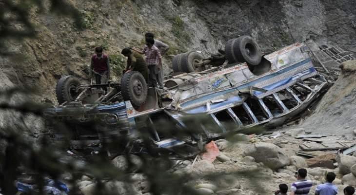 44 قتيلا في حادث حافلة شمال الهند