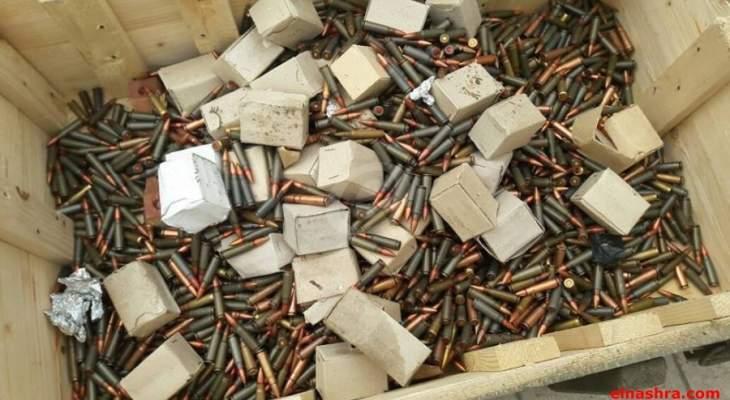 العثور على صناديق ذخائر لاسلحة حربية متنوعة في خراج بلدة خربة داوود العكارية
