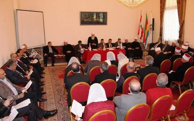 المجلس الدرزي:انجاز انتخابات الرئاسة يفتح المجال لإعادة تفعيل المؤسسات