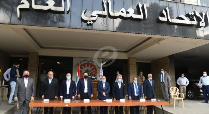 الاتحاد العمالي دان ما جرى في طرابلس: لحكومة طوارئ قادرة على معالجة الملفات
