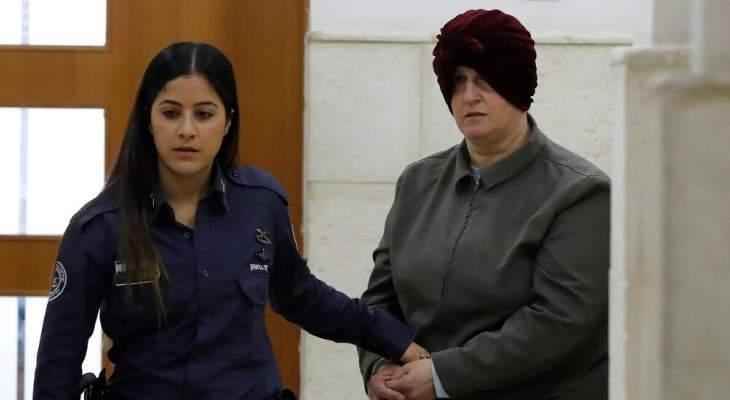 سلطات إسرائيل سلمت أستراليا مدرّسة سابقة مشتبه بارتكابها اعتداءات جنسية على قاصرات