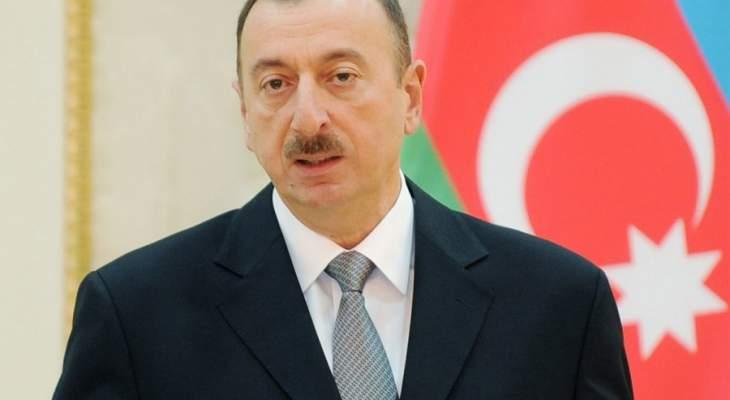 رئيس أذربيجان: الجيش يشن هجوما ناجحا لرد القوات الأرمنية على خطوط التماس بقره باغ