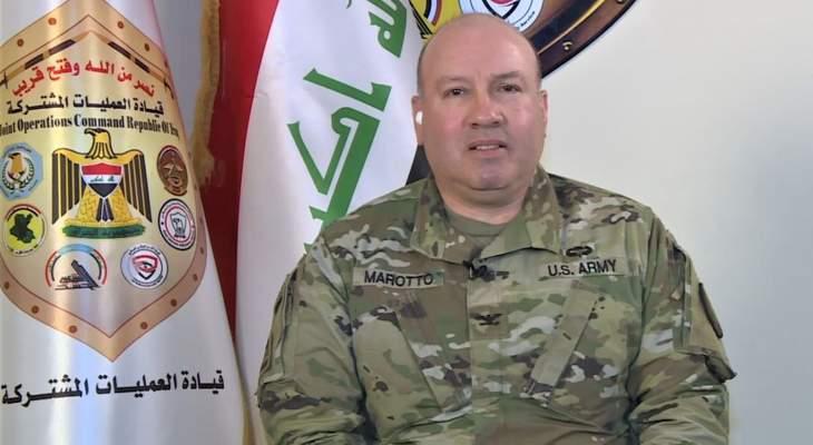التحالف الدولي: القوات الأميركية ردت على الهجوم الصاروخي الذي استهدفها في سوريا