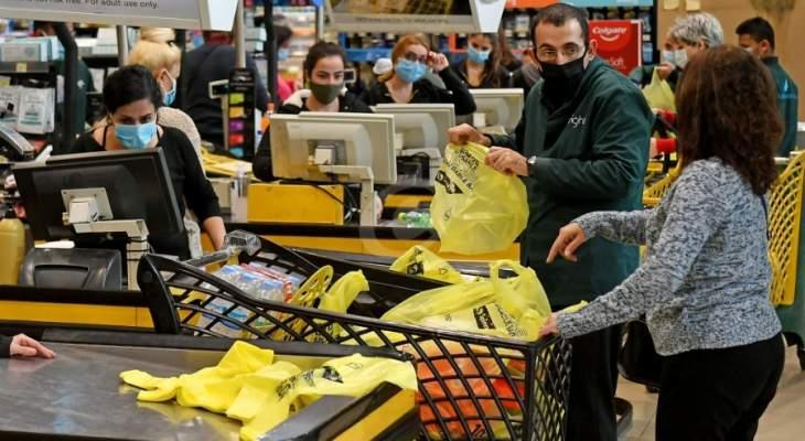 الاحصاء المركزي: تضخم الاسعار 16,5% خلال الفصل الاول من العام الحالي