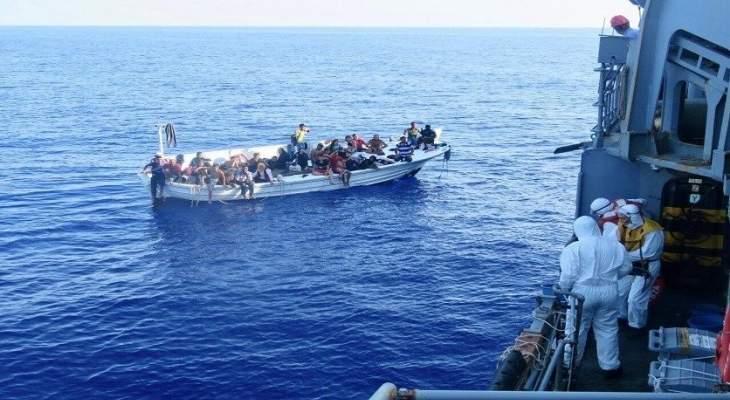 اليونيفيل: إنقاذ 36 راكبا على متن قارب خارج مياه لبنان الإقليمية فيما توفي شخص