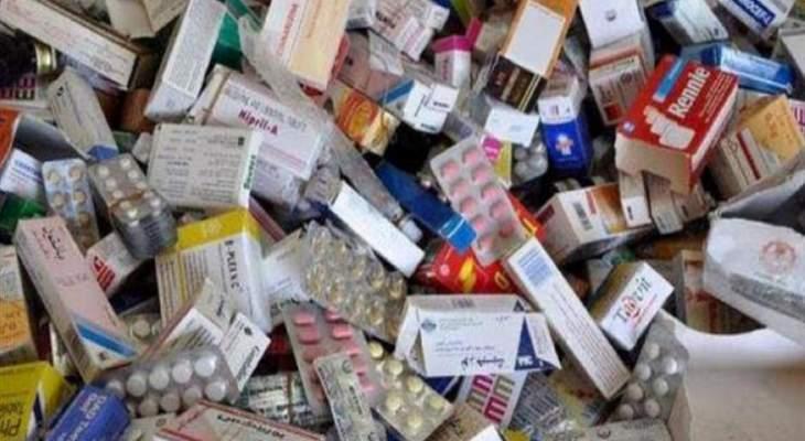 شخص رمى أدوية منتهية الصلاحية صباح اليوم في بلدة تول الجنوبية