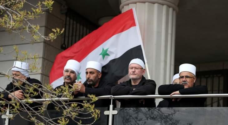 أهالي الجولان يتظاهرون ويعلنون الإضراب