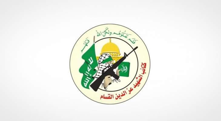 كتائب القسام أعلنت قصف مستوطنة نتيفوت برشقة صاروخية