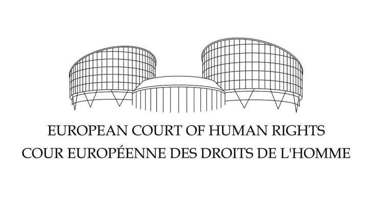 المحكمة الأوروبية لحقوق الإنسان دانت فنلندا لإبعادها عراقيا قُتل بعد عودته لبلده