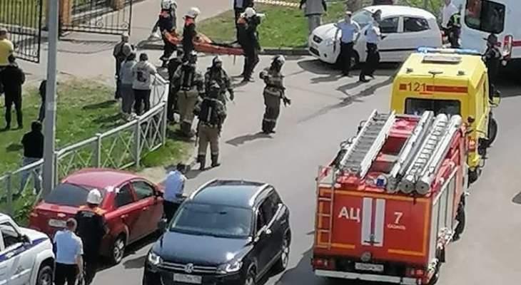 مقتل 7 أشخاص وإصابة 10 آخرين بإطلاق نار في مدرسة بمدينة قازان الروسية
