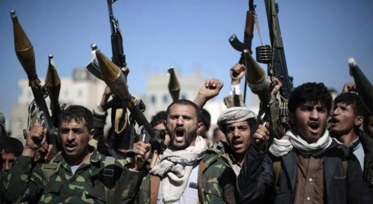 """""""انصار لله"""" تعلن مقتل 5 عسكريين وإصابة 16 بقصف في تعز اليمنية"""